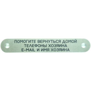 "Жетон ""планка на нашийник три рядки"" приклад"