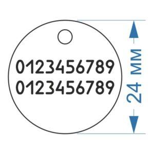 Жетон коло 24 мм кЖетон коло 24 мм алюміній кресленняреслення